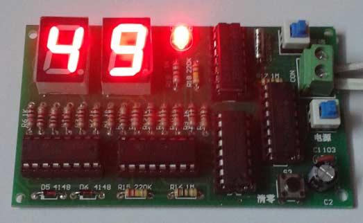 秒计时器套件